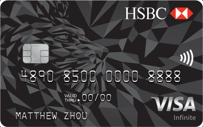 Visa Platinum Travel