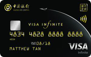 Bank of China Visa Infinite Card