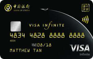 Bank of China Visa Infinite Card