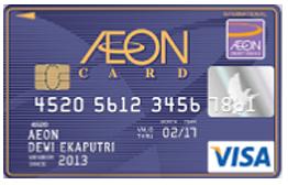 AEON Visa Card