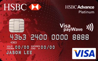 Hsbc Qantas Platinum Credit Card Travel Insurance